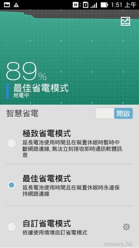 Screenshot_2014-05-09-01-51-03