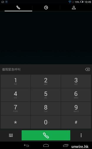 Screenshot_2014-05-19-10-49-58