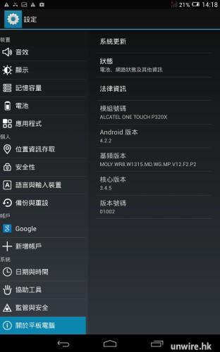 Screenshot_2014-05-19-14-18-38