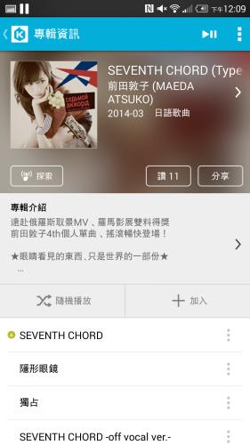 Screenshot_2014-05-21-12-09-40