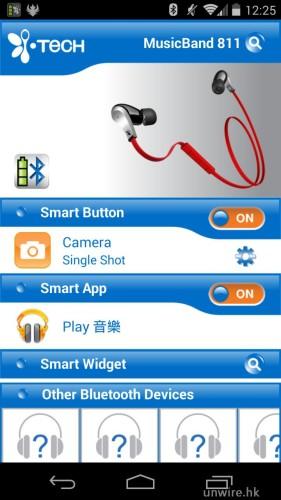 首先要在手機安裝「i.Tech SMART Connect」這款程式,然後進入後在「Smart Button」右邊的按鍵令它變成「ON」。