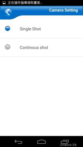 然後按下右方的齒輪按鍵進入設定,可以設定拍照時是單張拍照(Single Shot)或是連續拍照(Continous shot)。