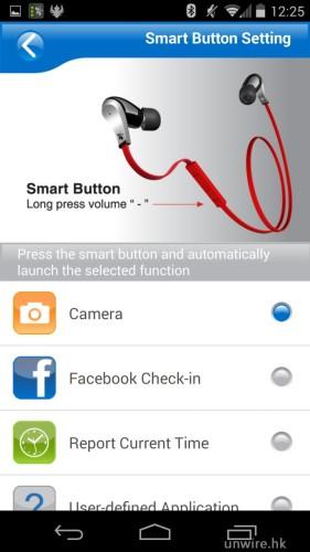 另外,透過 i.Tech SMART Connect 程式,用家可以以音量減少鍵設定為 Facebook Check-in 或者 Report Current Time,前者可以讓大家跑步時長按音量減少鍵一鍵在 Facebook 上打卡;而後者就可以無須拿出手機也可以透過英語語音報時知道現在的時間,兩項功能也十分適合喜歡將手機放在臂帶內跑步的用家使用呢!因為不用從臂帶取出手機,也可以做到以上兩種功能!
