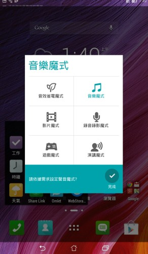 Screenshot_2014-05-29-01-49-34