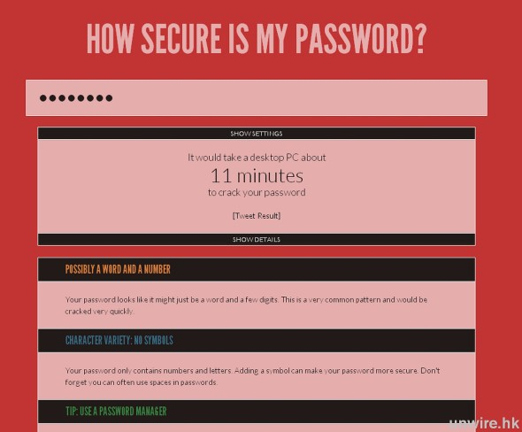 how_secure_wm