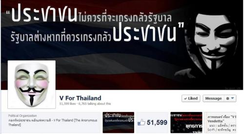 phuketnews_The_slogan_on_the_V_for_Thailand_Facebook_page_reads_People_shouldn_21258_DylVldcuno_jpeg