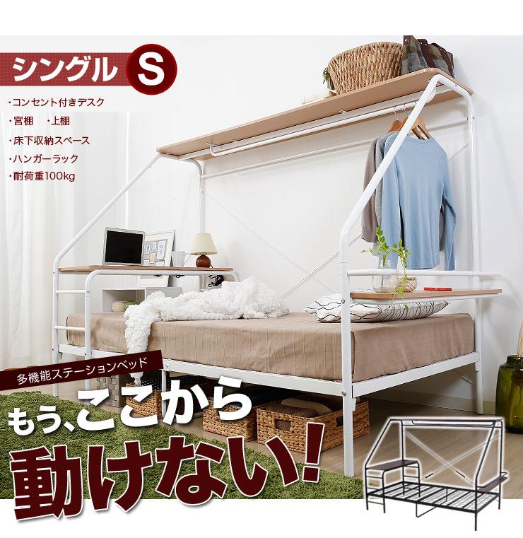 放假 3 日不落床!日本「禁斷之廢人床」登場