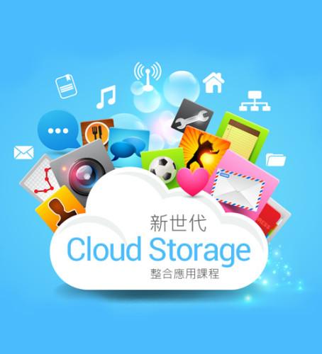 summer14_cloudstorage