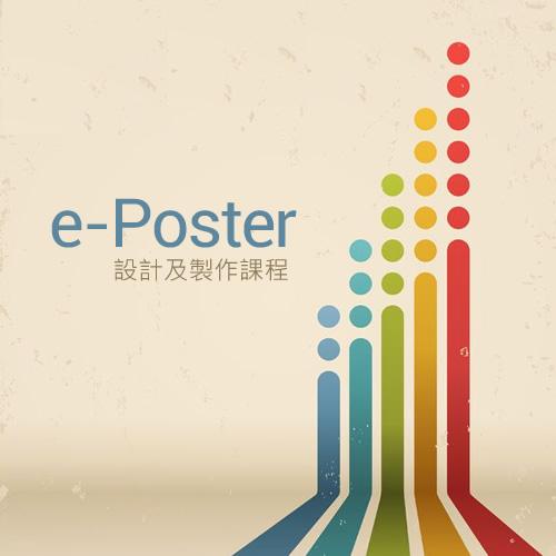 summer14_ePoster