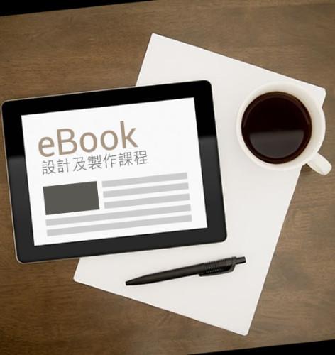 summer14_ebook