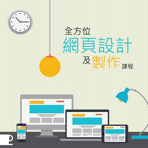 summer14_webDesign