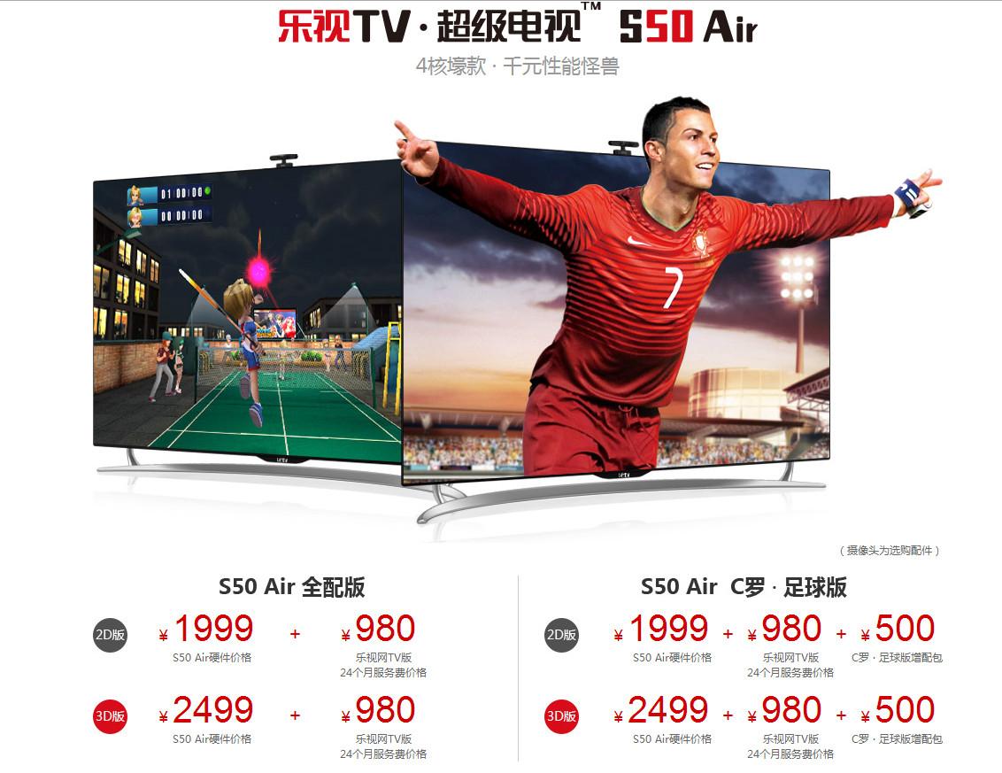 樂視再出招!40 吋 Full HD 電視賣人民幣 $999?