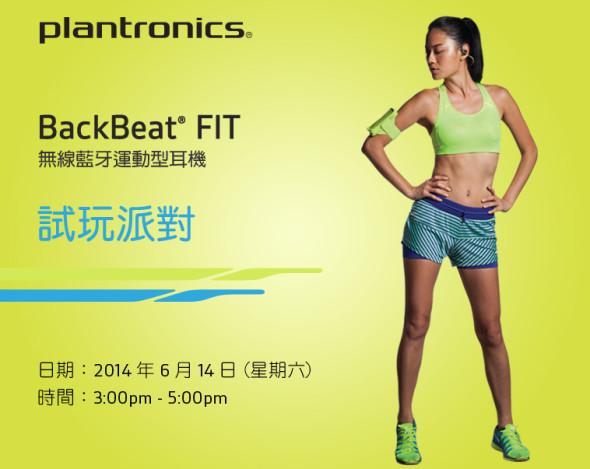 backbeat go 2