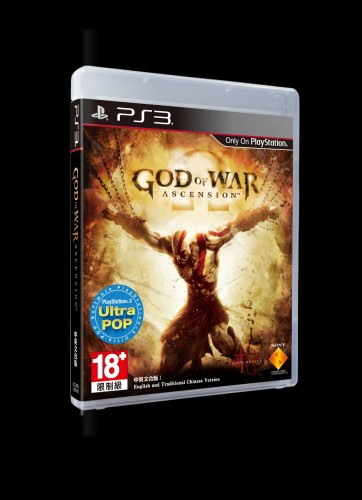 PS3_GOWA_Packshot_Angle_left_Asia_wm