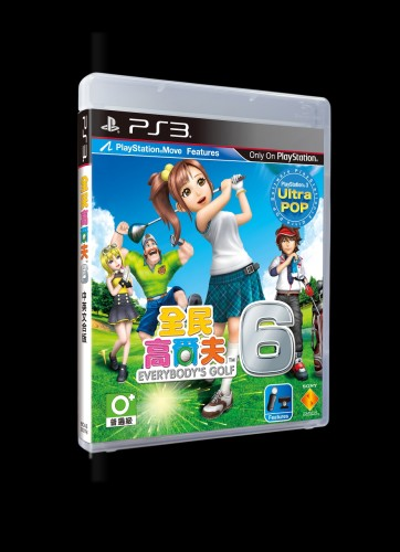 PS3_Golf6_Packshot_Angle_left_Asia_wm