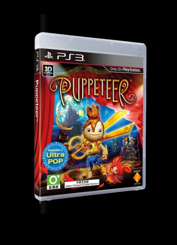 PS3_Pupeeteer_Packshot_Angle_left_Asia_wm
