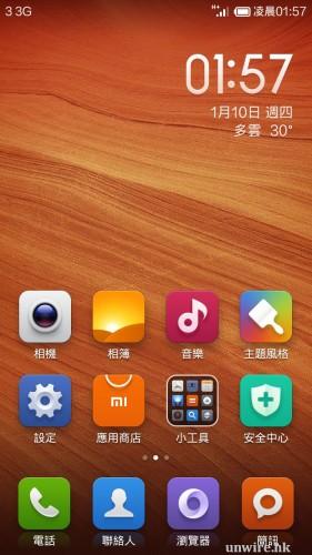 Screenshot_2013-01-10-01-57-32