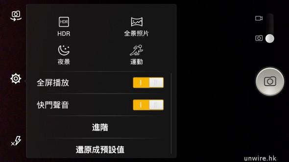 Screenshot_2014-05-12-14-46-39