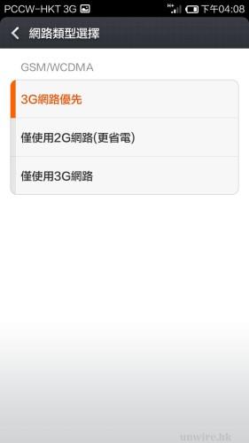 Screenshot_2014-05-21-16-08-49