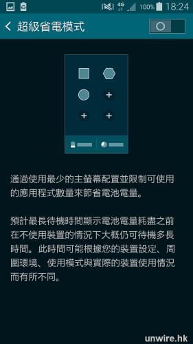 Screenshot_2014-06-01-18-24-29