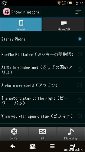 Screenshot_2014-06-06-12-44-25
