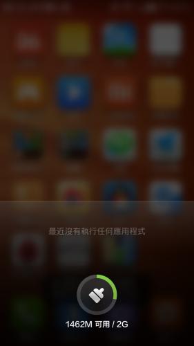 Screenshot_2014-06-06-16-14-10