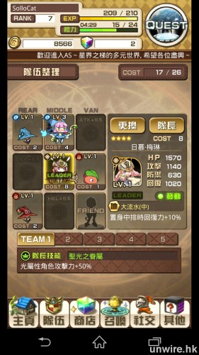 Screenshot_2014-06-09-18-04-02_wm