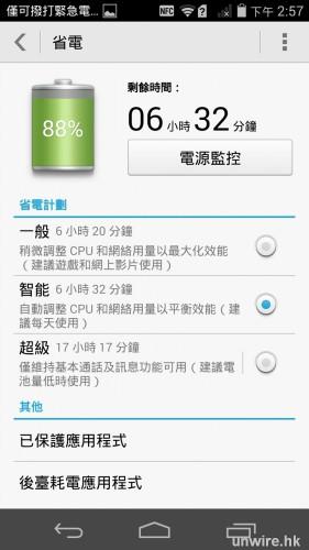 Screenshot_2014-06-11-14-57-28