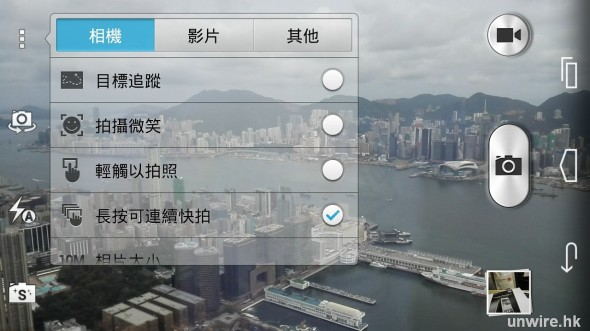 Screenshot_2014-06-11-14-57-45