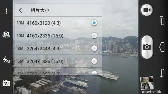 Screenshot_2014-06-11-14-57-59
