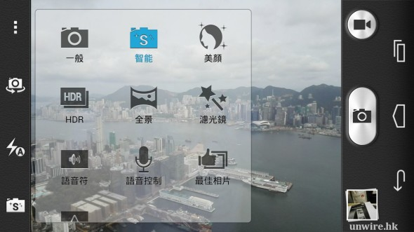 Screenshot_2014-06-11-14-58-10