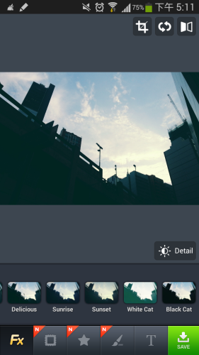 Screenshot_2014-06-12-17-11-46