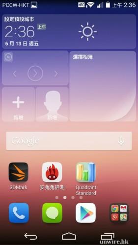 Screenshot_2014-06-13-02-36-45