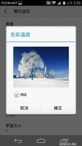 Screenshot_2014-06-13-02-59-23