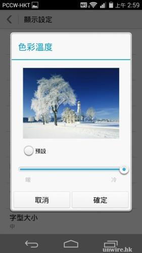 Screenshot_2014-06-13-02-59-36