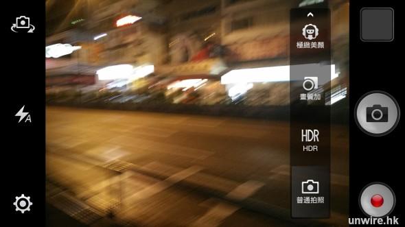 Screenshot_2014-06-20-00-12-41-925