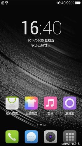 Screenshot_2014-06-20-16-40-17-811