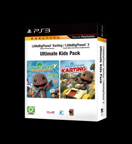 UltimateKidsPack_wm