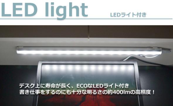 gno001-led