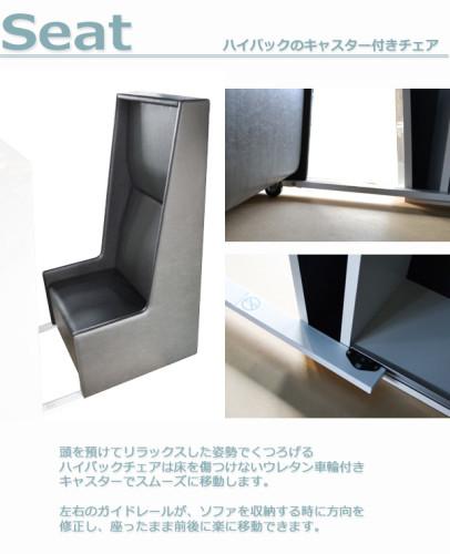 gno001-r-seat