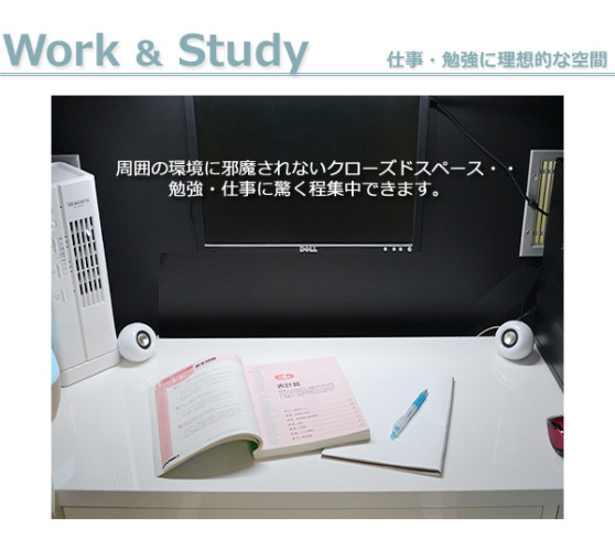 gno001-work