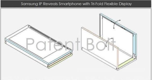 patent-samsung-foldable
