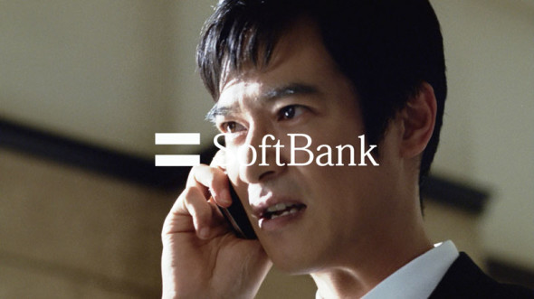 softbank_rouka_03