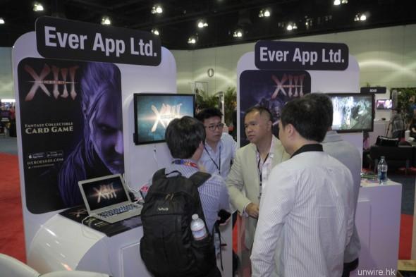 相比起 Sony , 任記大展區,EverApp 算是小小的一個,但也吸引不少商家相討合作計劃