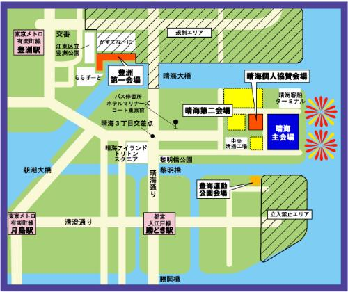 【遊日情報】《第 26 回東京灣煙花祭》開催日決定