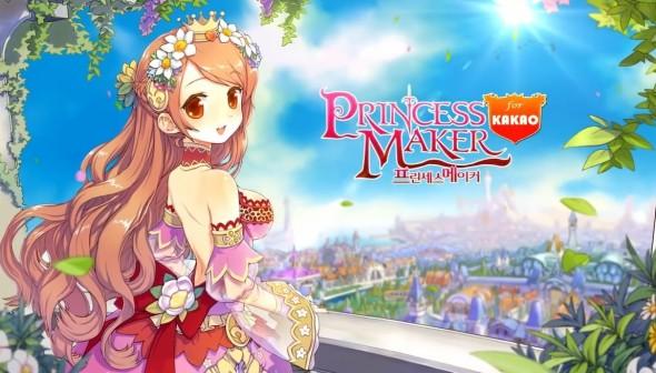 2014-07-09 18_45_24-Princess Maker for KAKAO Teaser [KR] - YouTube