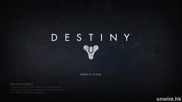 Destiny Beta_20140721020453_wm