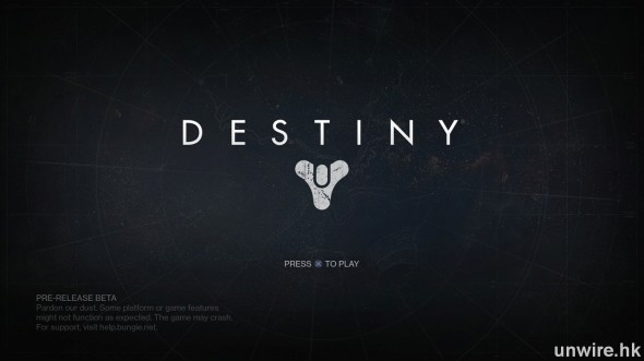 Destiny Beta_20140721020453_wm
