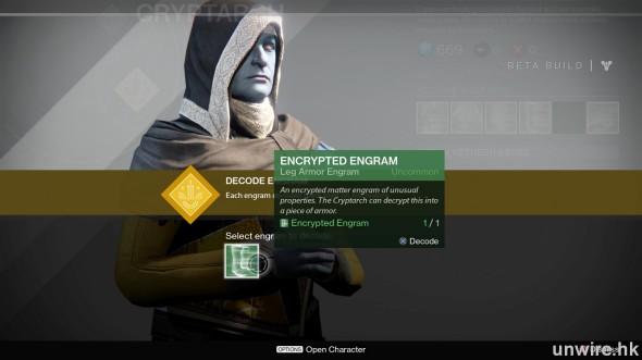 Destiny Beta_20140721040739_wm
