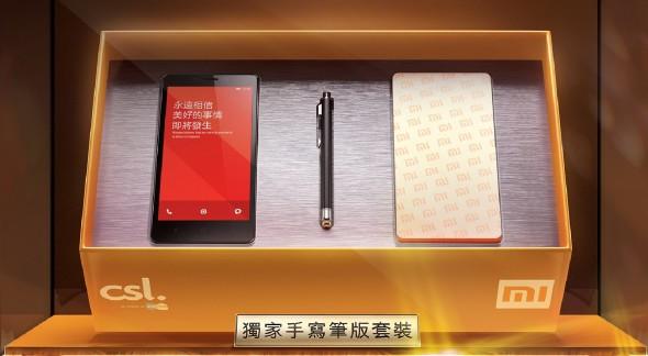 Hongmi Note Package